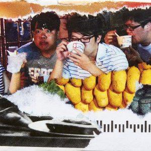 Feeding Frenzy (2016)